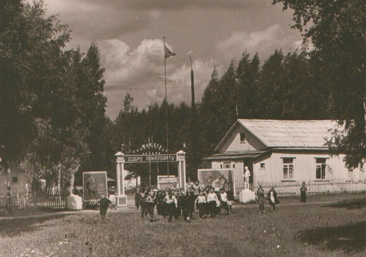 Рассказ в пионерском лагере 10 фотография